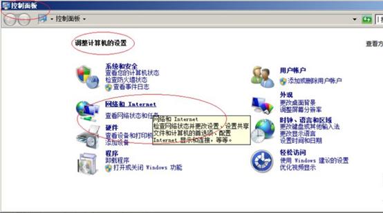 服务器怎么配置ip地址