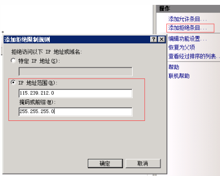 服务器如何屏蔽美国的ip地址