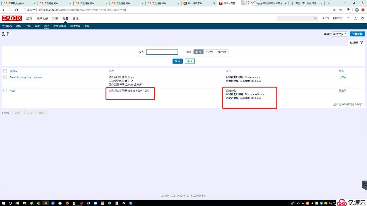 怎么用用zabbix监控服务器