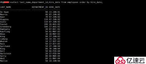 SQL 基础之order by 排序和代替变量(六)