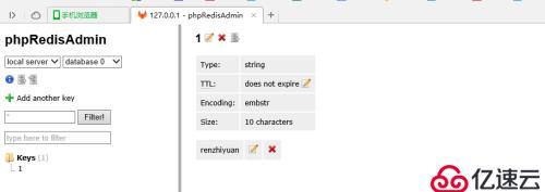 phpRedisAdmin简单配置笔记!