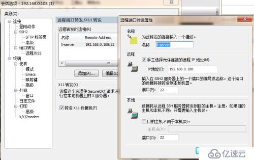 使用linux命令行界面调用windows远程桌面