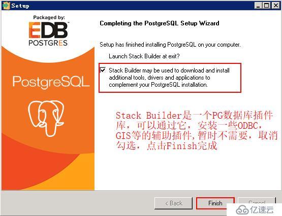 PostgreSQL 安装部署