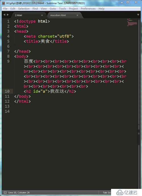 PHP课程总结20161110