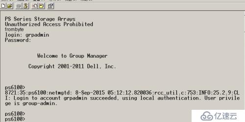 DELL EqualLogic PS6100存储详解及数据恢复解决办法