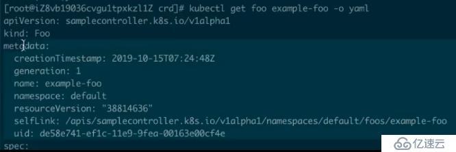 Kubernetes中CRD的介绍和使用