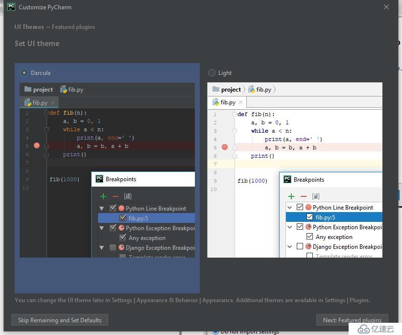 Python PyCharm的安装与配置