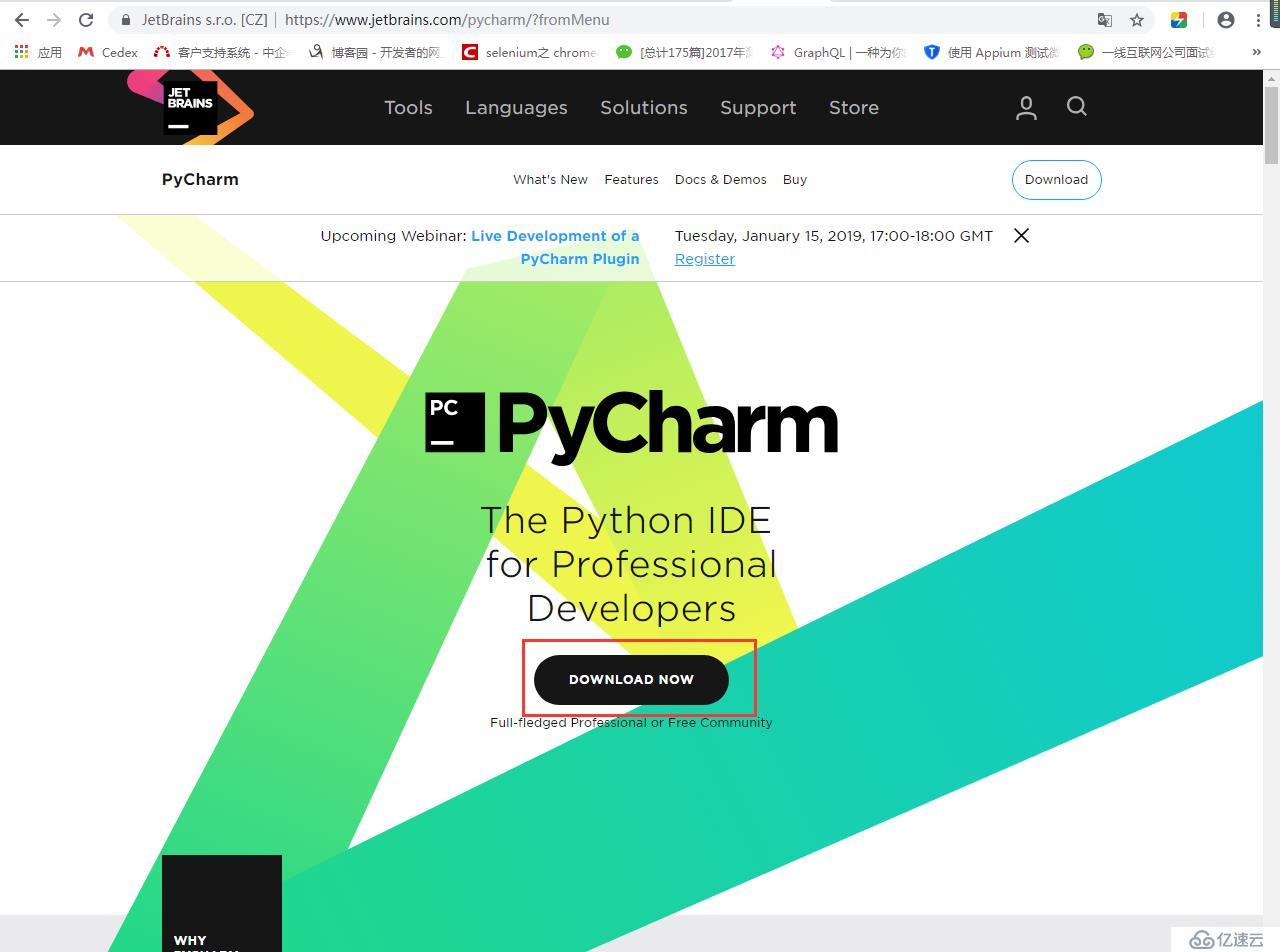 PyCharm 安装教程(Windows)