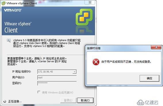 vSphere 6.5密码正确不能登录解决方法
