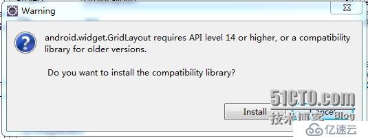 android API8以上版本使用GridLayout
