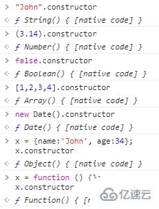 JavaScript中的数据类型和类型转换的相关介绍