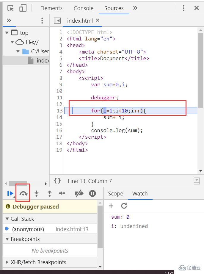 js代码出现问题时的调试方法