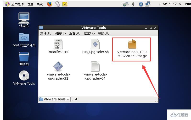 在linux中安装tools的方法