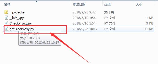 Proxypool库怎么在Python中安装