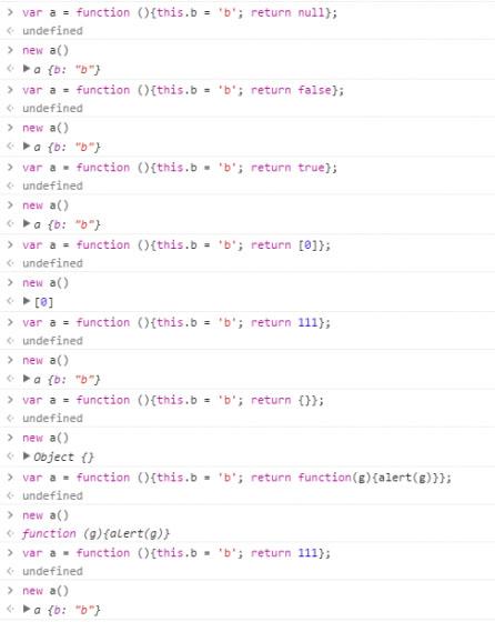 Javascript中构造函数要注意的一些坑
