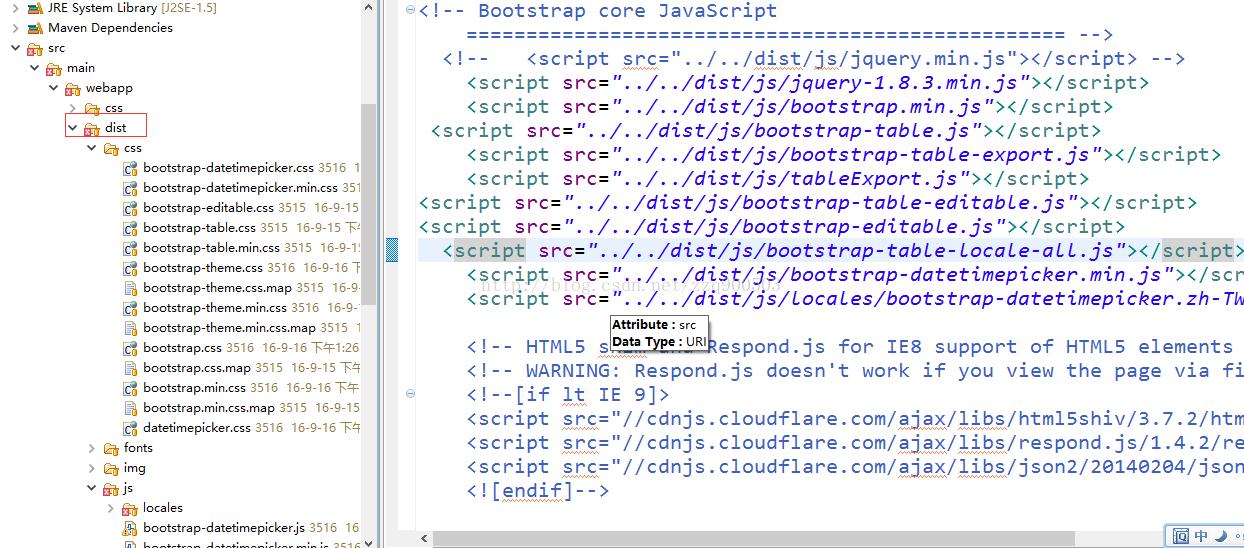 如何安装与使用Bootstrap框架