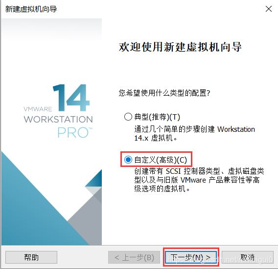 如何在VMware中安装Centos8系统