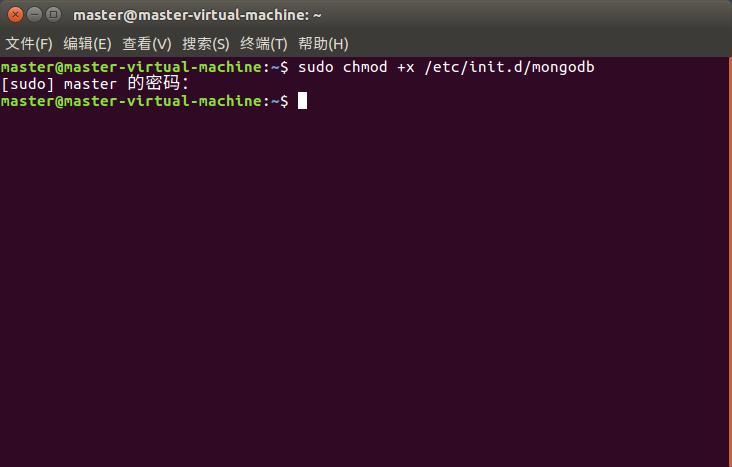 Ubuntu16.04如何手动安装MongoDB