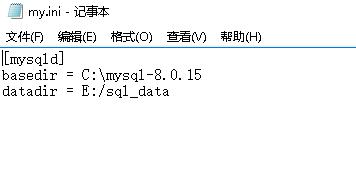怎么在window系统中安装mysql 8.0.15版本