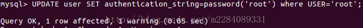 在linux系统中忘记mysql密码如何解决