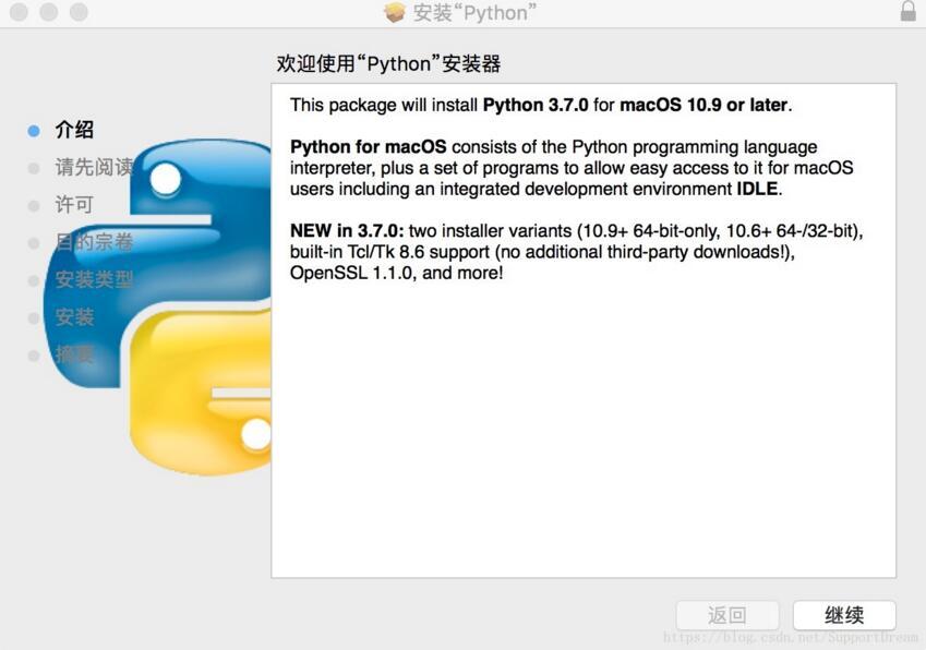 怎么在MacBook中搭建一个python3.7环境