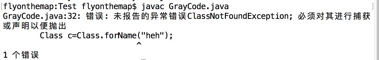 Java中checked与unchecked异常的区别是什么