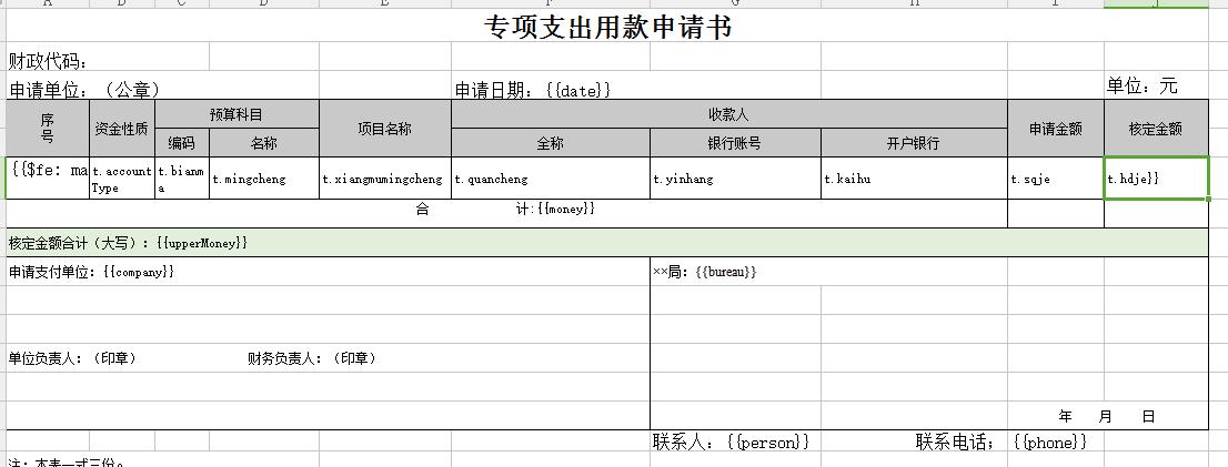 使用EasyPoi轻松导入导出Excel文档的方法示例