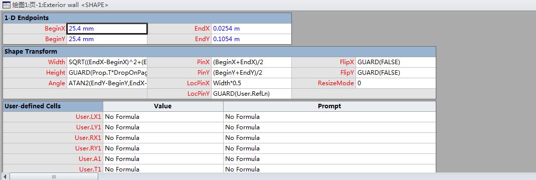 如何C#使用获取Visio模型信息