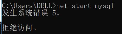 解决mysql出现系统错误5的方法