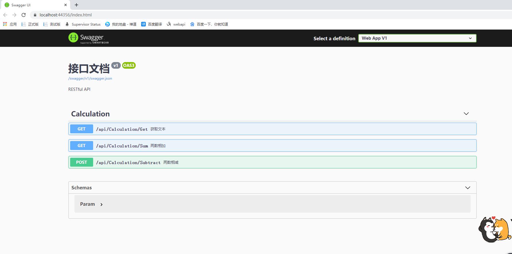用vs2019加.net core如何创建WeiApi项目
