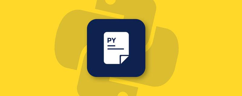 python判读字符是不是为数字的方法