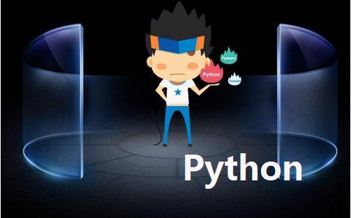 Python会在什么时候被其他语言取代