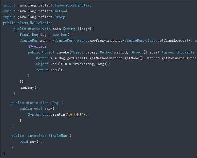 程序员用1.5小时写出的Java代码,让同事瞠目结舌!直呼优秀