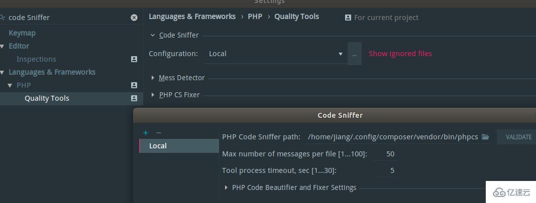 phpStorm如何配置PHP_CodeSniffer自动检查代码