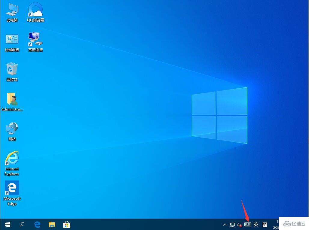 怎么在Win10系统中开启触摸键盘