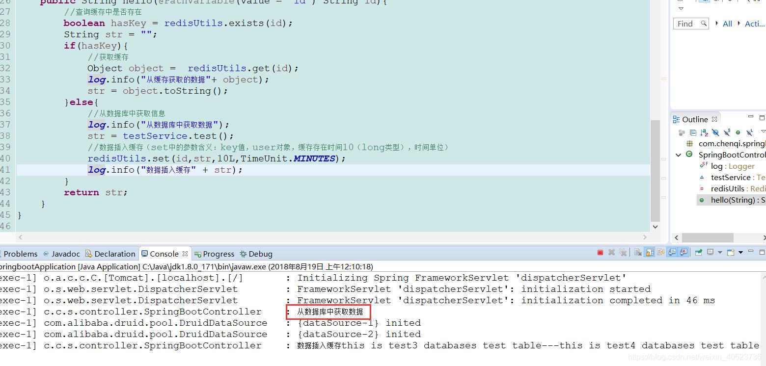 如何在SpringBoot项目中使用redis数据库