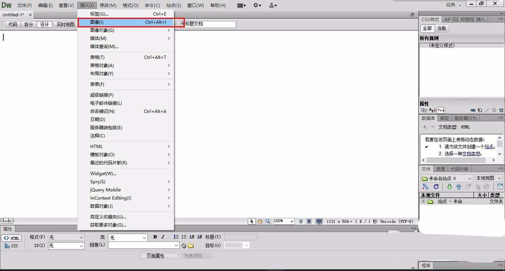 Dreamweaver图片的亮度和对比度如何设置