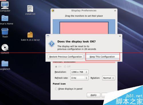 RedHat系统中怎么更改屏幕分辨率