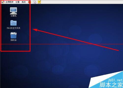CentOS 6.6系统中怎么设置桌面字体