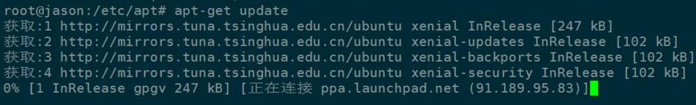 怎么在Ubuntu中修改apt-get的更新源