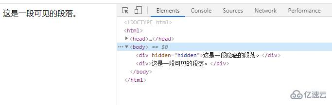 如何在html中隐藏div元素