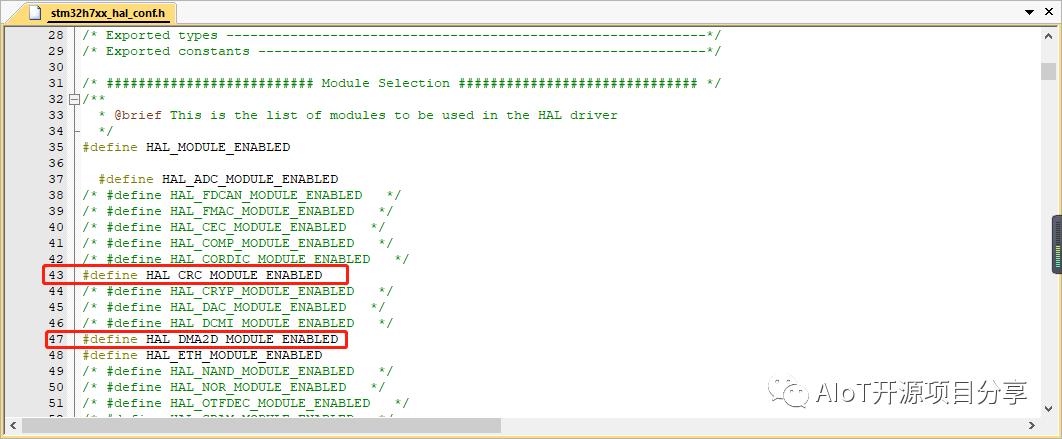 RTThread中如何使用TouchGFX软件包