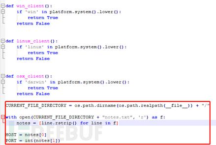 如何将Python远控隐藏在文档图片中