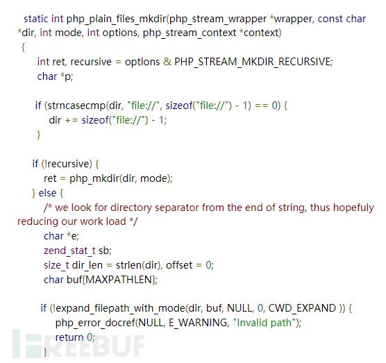 PHP中Mkdir函数如何使用