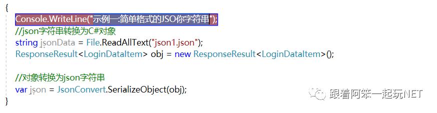 C#怎么解析复杂的JSON格式接口数据