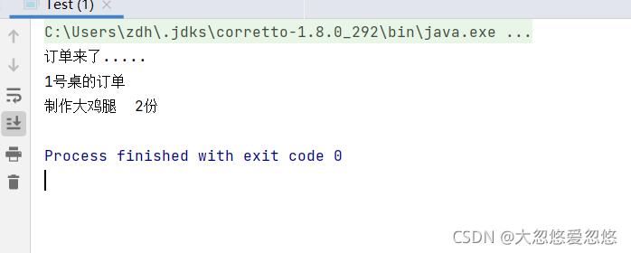 Java设计模式中命令模式的示例分析