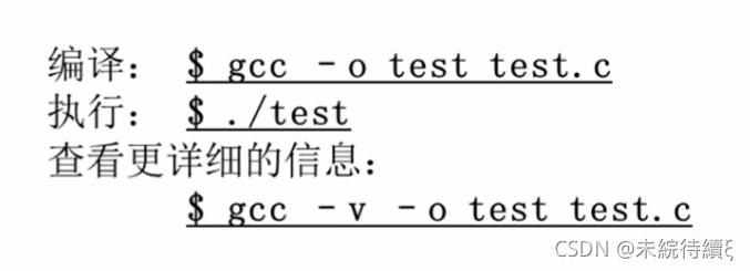 C语言中C++编辑器及调试工具操作命令的示例分析