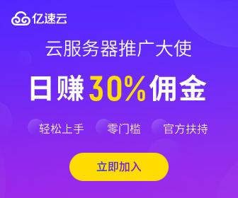香港云服务器